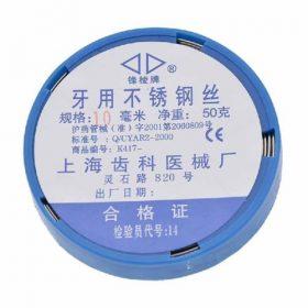 Дріт ортодонтичний, діаметр – 1mm; 0.9 mm; 0.8 mm; 0.7 mm; 0.6 mm; 0.5 mm;