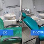 Перетяжка стоматологічного крісла